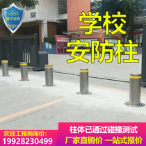 Lifting column electric school parking lot fully automatic hydraulic lifting column road pile community semi-automatic collision barrier pile