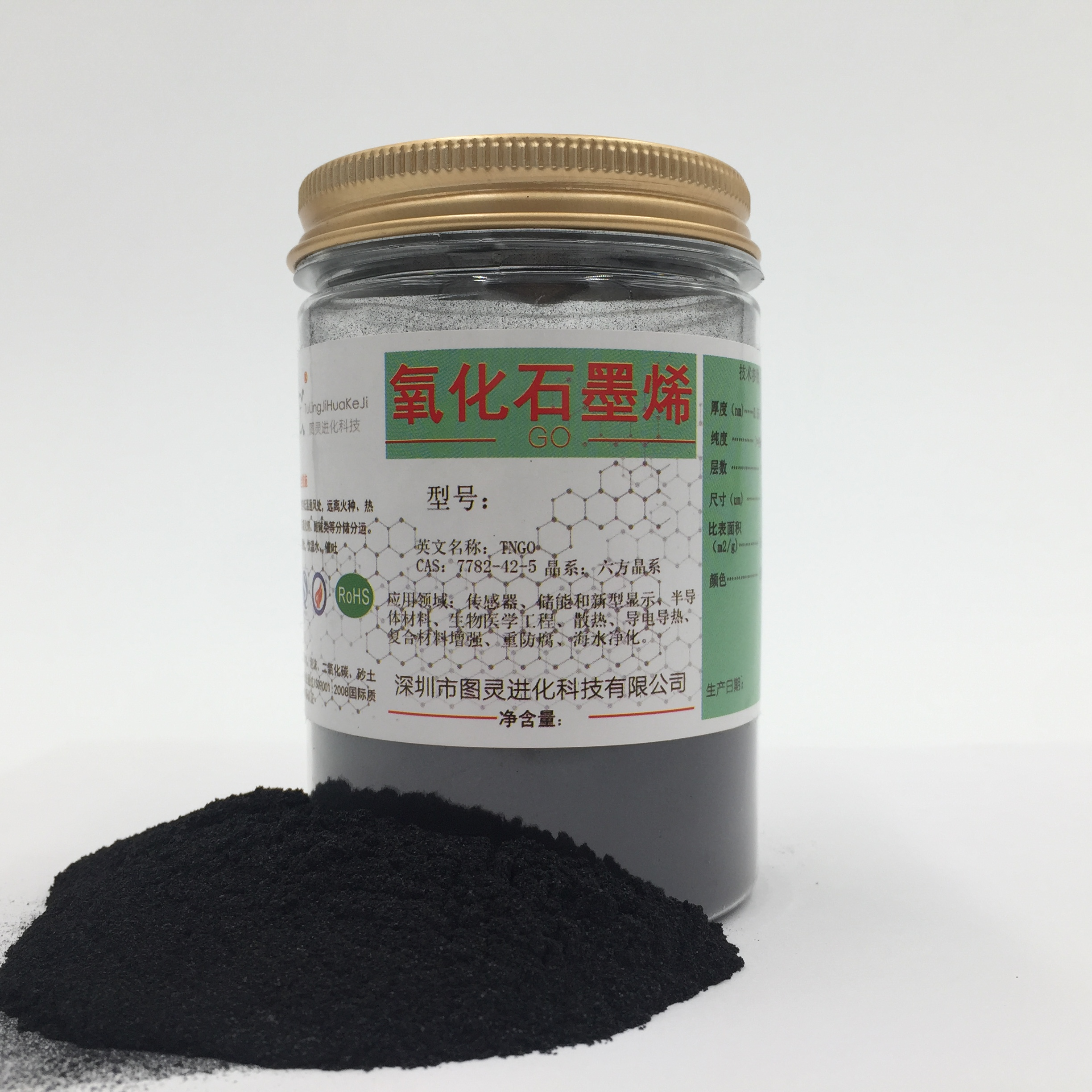 Peking University Technology Development Hummer Dry-Frozen Preparation of High Purity Graphene Oxide