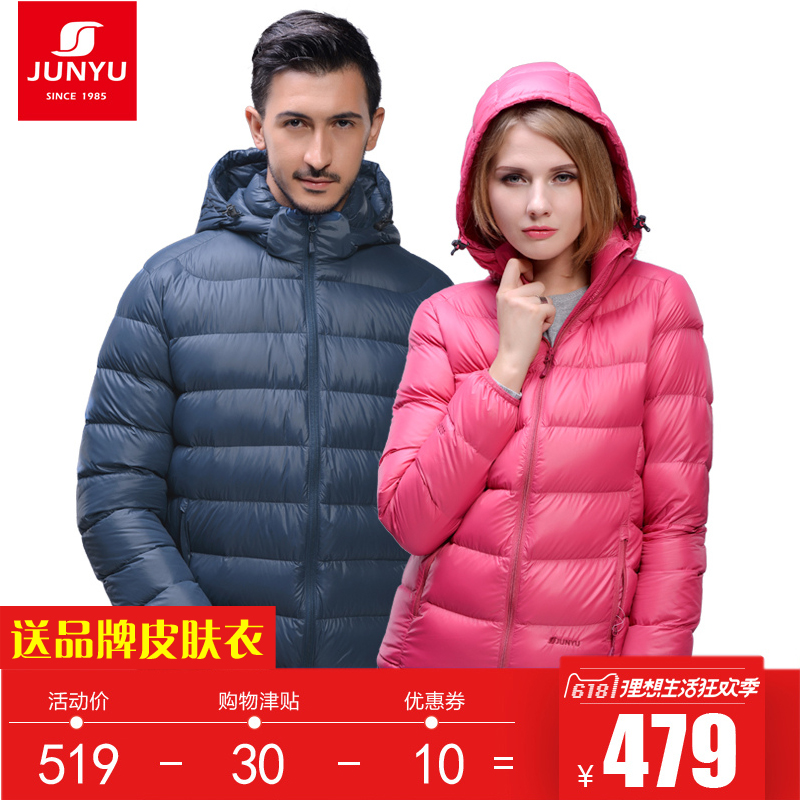 Jun Yu outdoor down jacket men and women goose down 800 Peng autumn and winter models lightweight hooded windproof warm thick coat