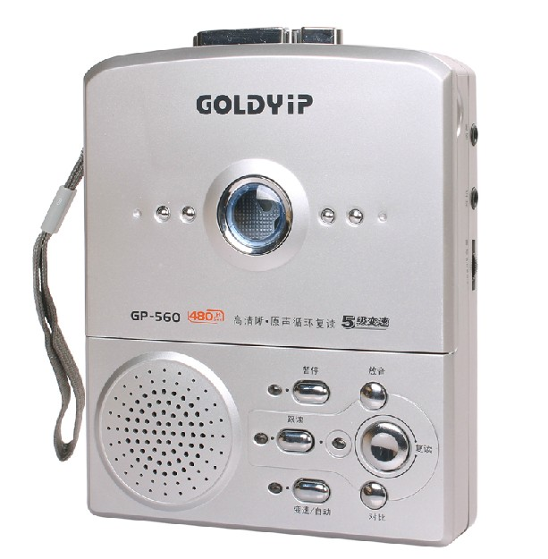 Jinye GL-560/564 Authentic Playback Tape with Recording and Playing English Learning Machine 480 seconds Audio Reproducer