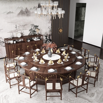 Hotel electric large round table 15 people 20 people Hotel solid wood table and chair combination Restaurant turntable hot pot table Large round table