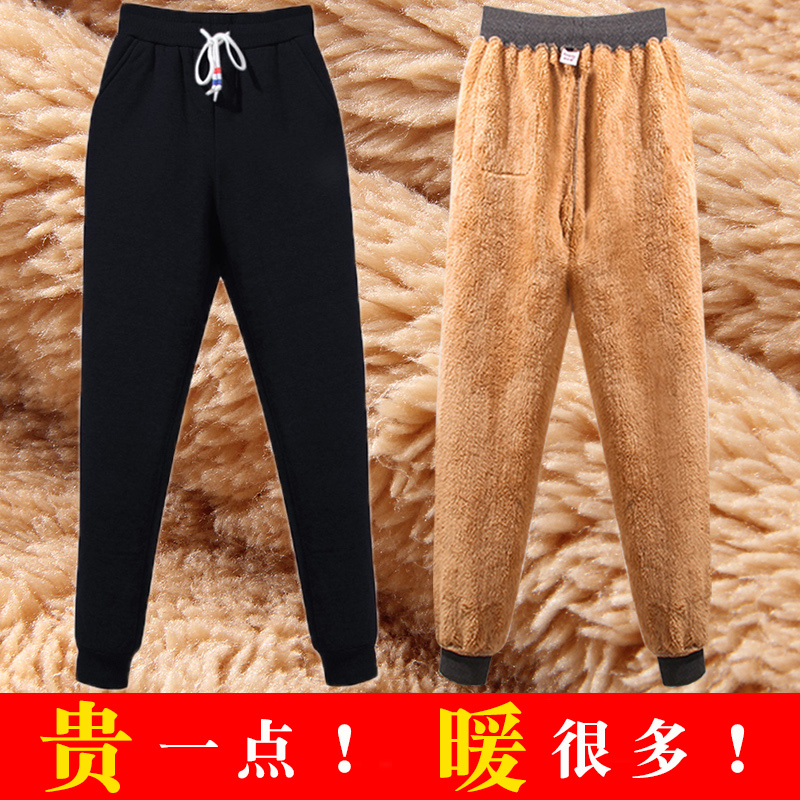 Autumn and Winter Sports Pants Female Plush Thickening Hallen Trousers Leisure Pants Lamb Plush Sanitary Pants Warm Pants Outside Cotton Pants Children