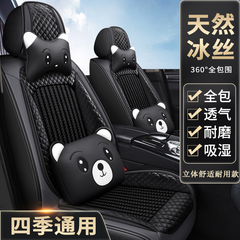 2021 new car seat cushions fully surrounded seat cover four-season universal seat cushion set special car seat set car seat cushions