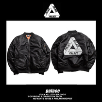 (5 discount goods)palace padded padded padded padded baseball bat jersey MA1 Flight Jacket Mens baseball uniform jacket