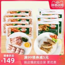 Hormel frit bacon 120g * 5 Allemand saucisses 120g * 5 combinaison petit déjeuner Grill cuisson ingrédients
