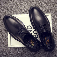 Men's leather shoes business suit leisure Korean version black tip inside to increase the classic British fashion wedding shoes for men