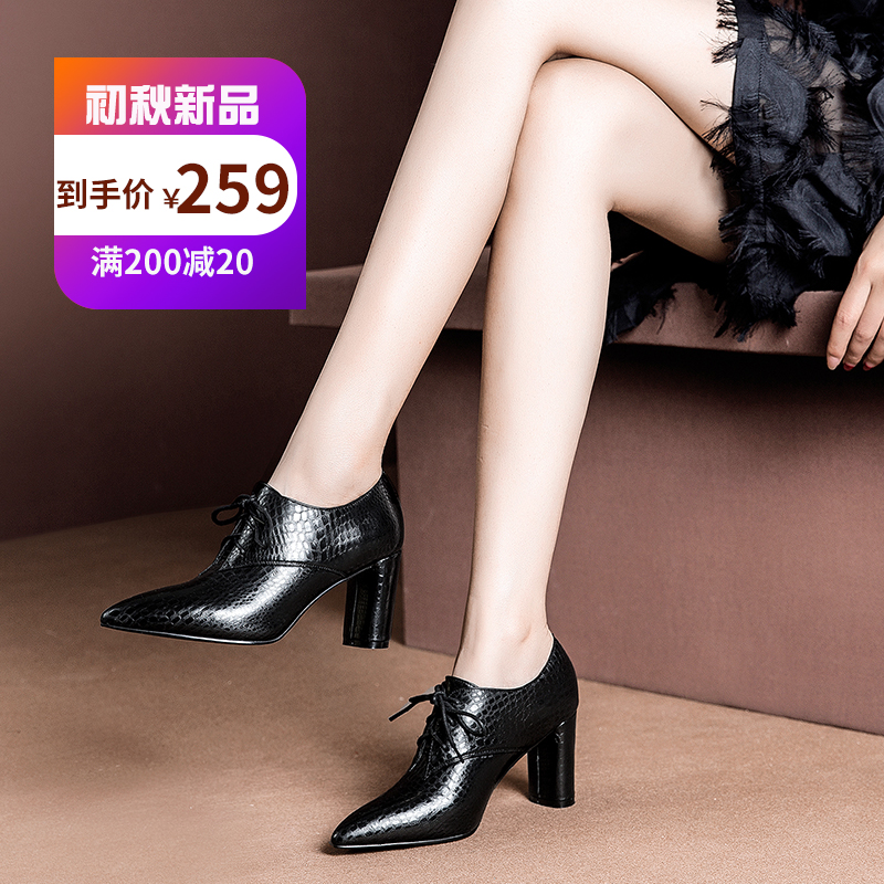 Big-heeled pointed single-heeled high-heeled women's shoes New genuine leather deep-mouthed women's shoes fashionable strap-on small leather shoes in autumn 2019