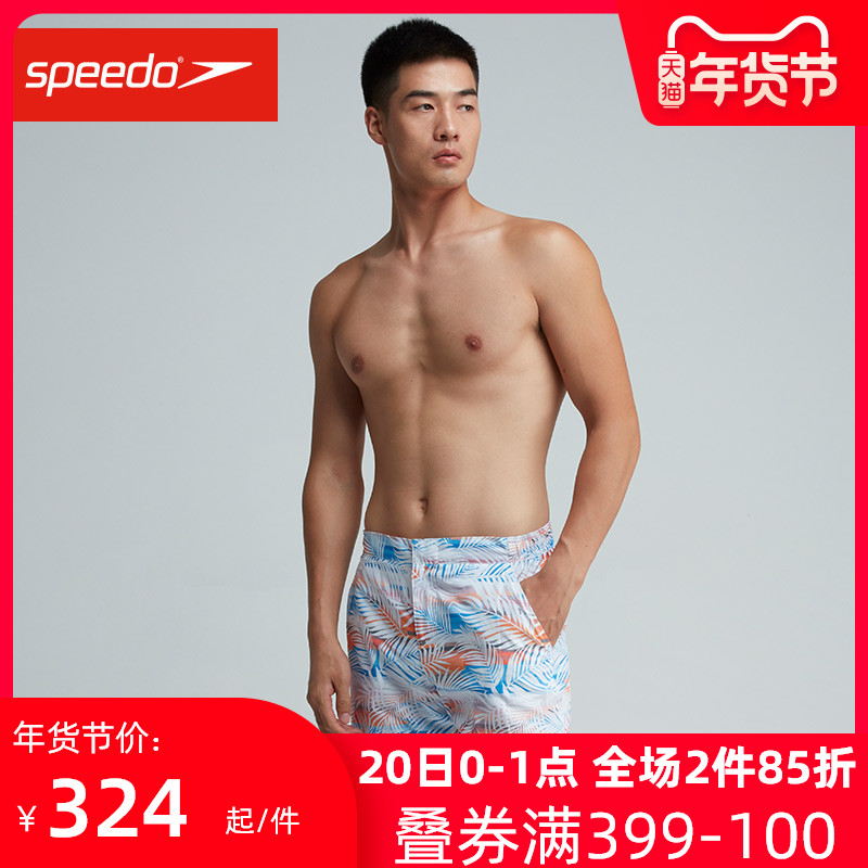 Speedo swim trunks mens five-point pants adult seaside vacation loose-fitting dry beach pants mens tumultuous swimming gear