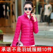 Certified code slim jacket thin new slim short collar female mother dress warm down jacket