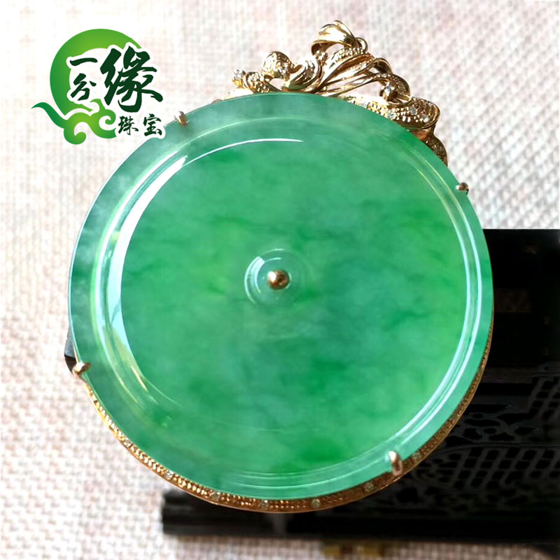 One point jewelry Myanmar natural emerald a product ice with background color safety buckle 18K gold inlaid female style private auction invalid
