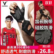 Fitness gloves mens and women槓 single exercise wrist training anti-slip half-finger sports guide upward anti-storing