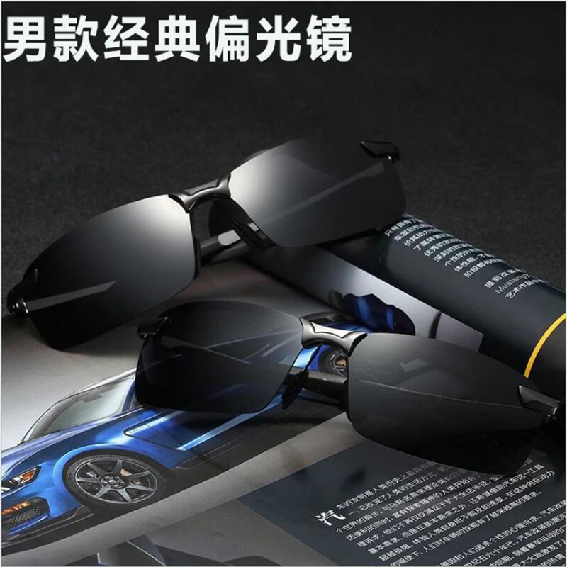 Muyue Men's and Women's Universal Sunglasses Polarizer Men's Fashion Driving Sunglasses Driver's Driving Glasses
