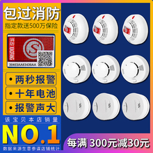 Smoke Alarm Fire 3C Certified Independent Fire Sensor Detection Household Wired Wireless Smoke Alarm