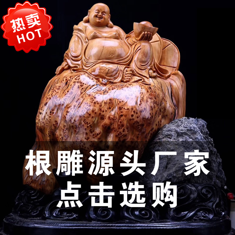Yabaigen carving Guanyin Gongshou Star Buddha figure landscape flowers and birds along with type wood carving Taihang handicraft decoration