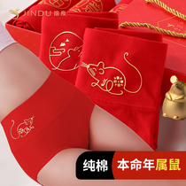 The year of the rat the year of the rat lady red underwear female cotton high waist underwear female cotton triangle shorts head genus rat socks