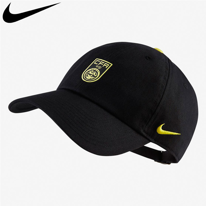 NIKE Sports Cap China Team Summer Breathable Shade 941347 Tennis Football Men and Women Nike Cap Hat