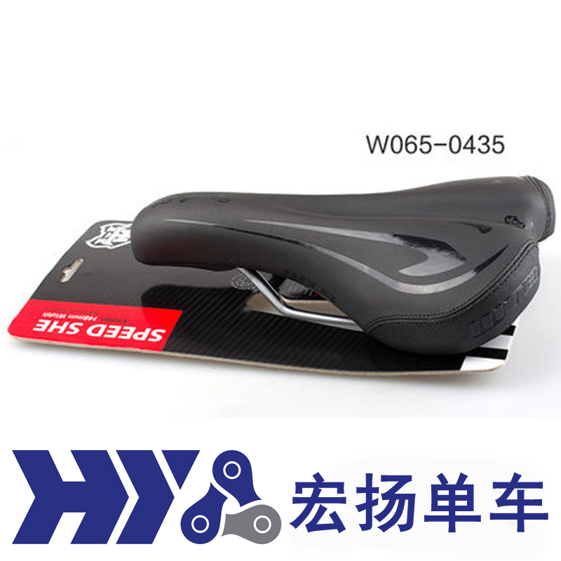 WTB Speed She Comp W065-0435 Mountain/Road Bike Saddle Bag