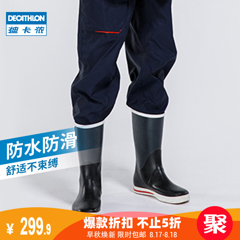 Decathlon official flagship store outdoor waterproof non-slip rain boots rainy weather comfortable wear-resistant rain boots men and women adult TRD