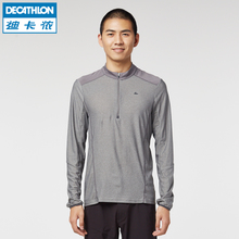 Decathlon flagship store men's outdoor sports quick-drying clothes T-shirt breathable quick-drying long-sleeved QUMH