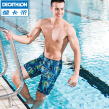 Dikanon swimming trunks, beach trousers, men's seaside chlorine-resistant, embarrassing, flat-angle five-minute dry swimming large-size NAB K