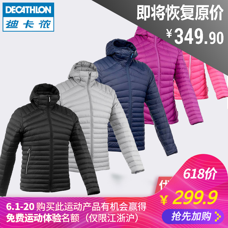 Di Canon flagship store down jacket men outdoor light sport 800 thin winter spring and autumn jacket FOR2
