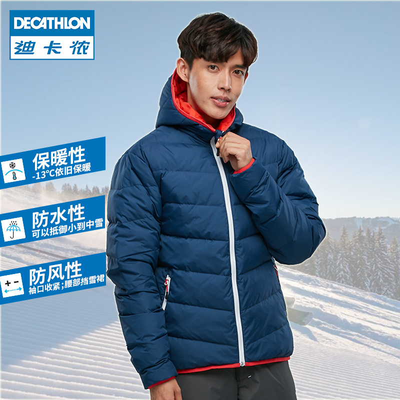 Outdoor down jacket breadwear men's ski jacket warm and thick WEDZE1