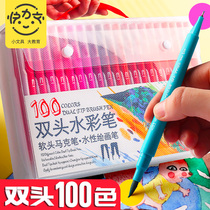 Fast Force Wen soft head watercolor pen double head 100 color brush children Primary School color painting set washable 36 color kindergarten painting hand-painted professional art baby safe non-toxic