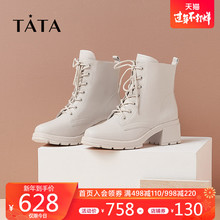Tata / him and her 2019 winter counter same cow leather Martin boots thick heel casual women's short boots 7bu40dd9