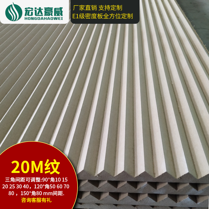 Triangular corrugated board TV background wall modelling board Stereo relief corrugated board guard wall board corrugated board decoration