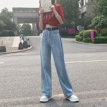 泫 elegant with the same paragraph jeans female summer thin section high waist loose sense of drag Daddy pants cec straight wide leg pants