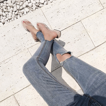 Xiao pure autumn new hole jeans female