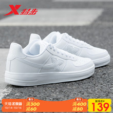 Special women's shoes, board shoes, 2019 winter sports shoes, men's shoes, autumn low top men's casual shoes, couple's small white shoes