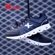XTEP Mens New winter sports shoes jogging shoes wear lightweight breathable shock couple Mens Running Shoes
