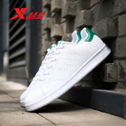 XTEP Nike Mens Casual Shoes 2017 winter fashion sports shoes skateboard shoes and green tail of white shoes