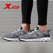 XTEP shoes new autumn light wear-resistant damping fabric fly shoes for men sports leisure tourism