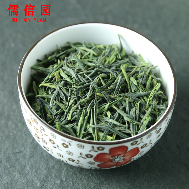 Russell Garden Open Garden Lu'an Melon Tablets 50g 2018 New Tea Leaves Refreshing Sweet Good Quality Tea