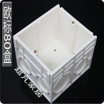 80 Bottom Box/European Standard Box/Import Switch Installation Box/80 Dark Box/Combination 80 Dark Box/Plastic Box