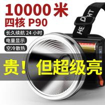 P90 strong headlight charging ultra-bright headset led long-range xenon outdoor miners lamp ultra-long life