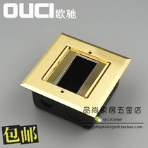 Euclidean double-door concealed copper ground socket double-door concealed ground socket overhead frame can be equipped with 128 modules