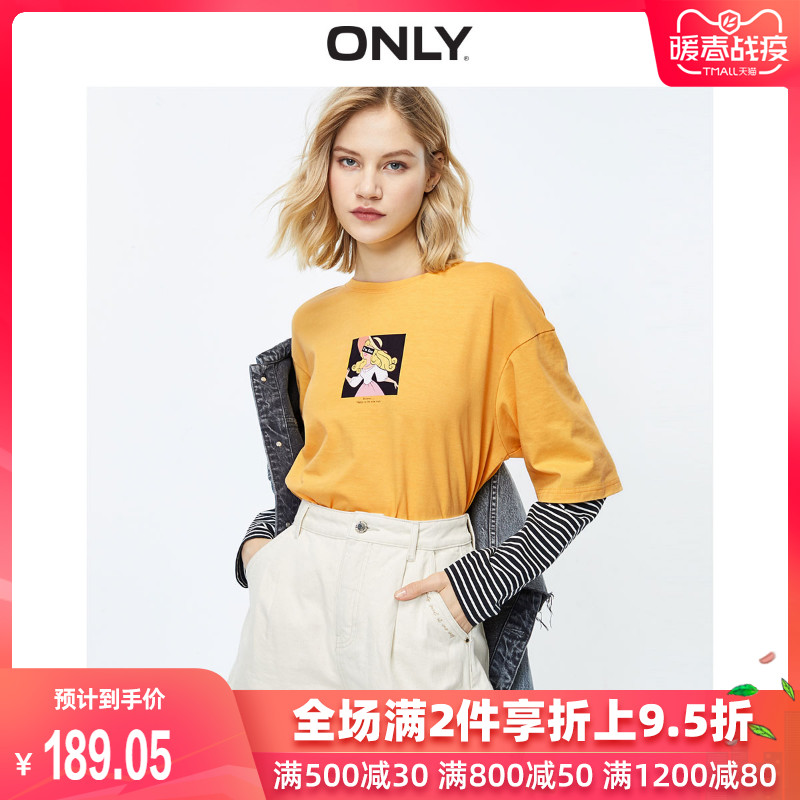 Only2020 spring new loose round neck long sleeve T-shirt for women 120102511