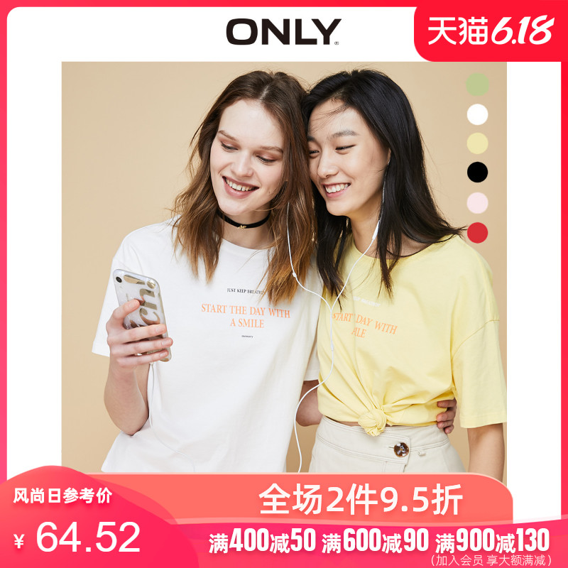 Only2020 summer new ins super fire pure cotton solid color all over loose short sleeve T-shirt for women 120101578