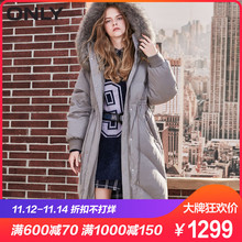 ONLY2018 new winter raccoon wool collar long waist waist down jacket female 118312542
