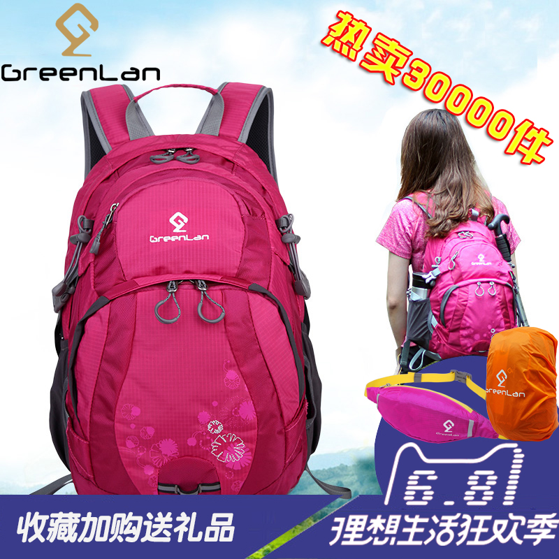 Mountaineering Bag Women Travel Shoulder Bag Men Waterproof Light Hiking Bag Riding Sports Multifunctional Travel Outdoor Backpack