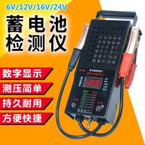 Electric vehicle battery tester battery capacity test table 12v 16v24v discharge 錶 measuring instrument