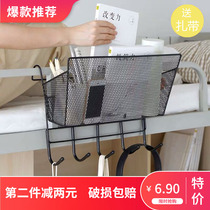 College dormitory 牀 the head of the storage layer bedding rack on the 牀 on the basket牀 hanging basket frame to collect