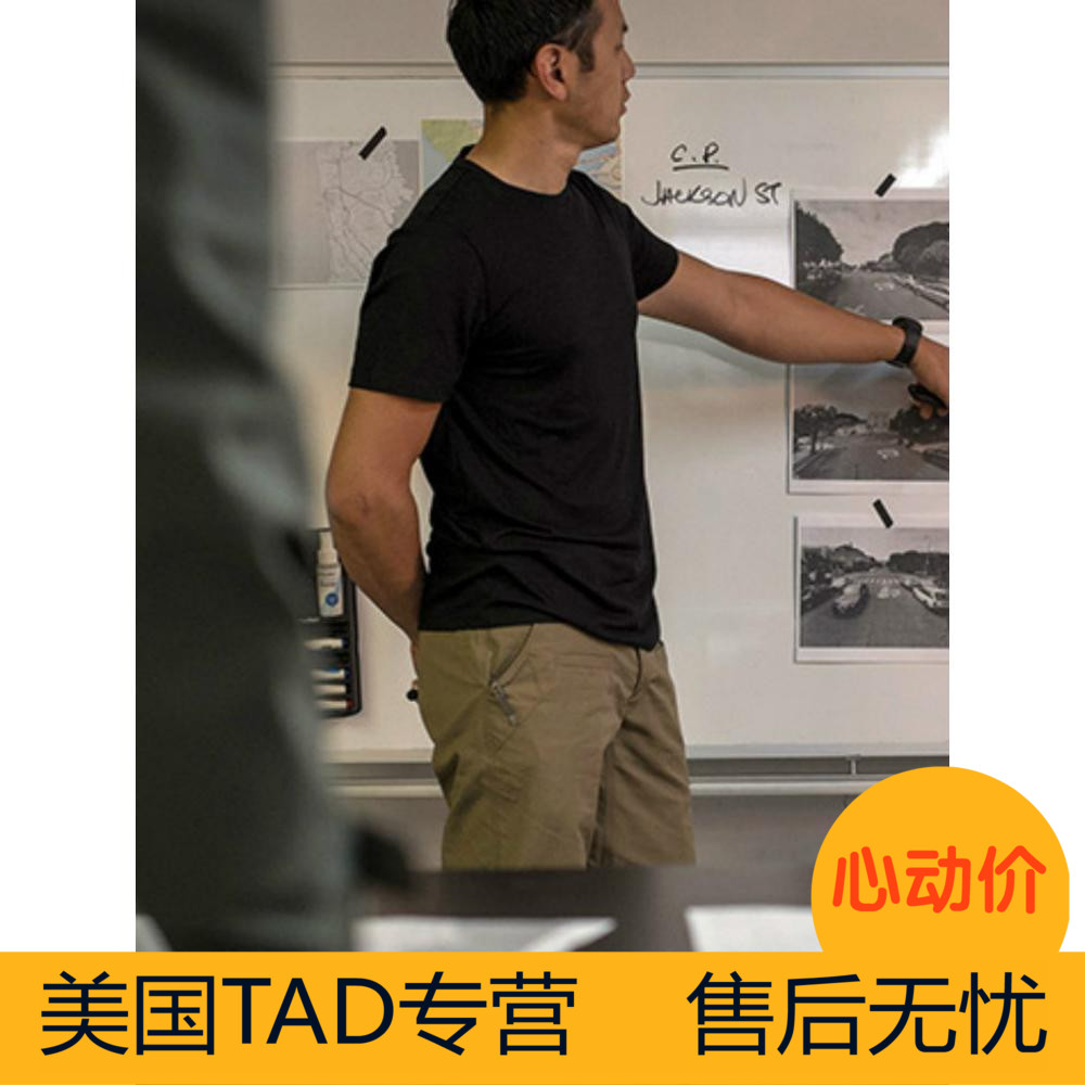 TAD Traverse Tech T-shirt