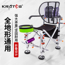 Waiter's Fishing Chair Special Fishing Chair Platform Fishing Chair All-terrain Multi-function Portable Folding Fishing Gear Thickened Seat