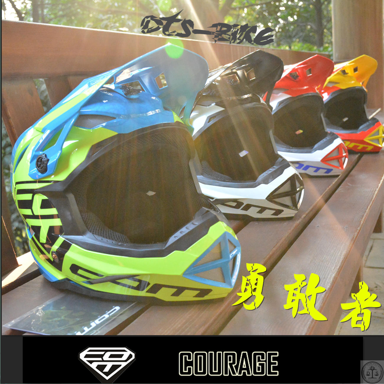 COM Camry Courage Courage / Brave Mountain Downhill Cross Country Helmet DH/AM Full Helmet All-round Protection