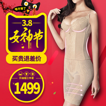Ruby body carved mascot official website body manager mold three-piece Ruby underwear Marsh collar