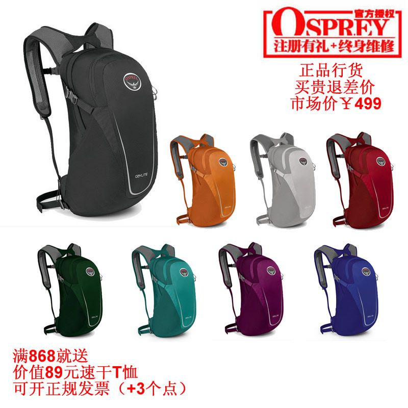 Spot Eagle OSPREY DAYLITE Sunlight 13L shoulder backpack mountaineering bag authentic can be registered